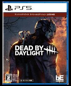 【2021年07月08日発売】 3GOO サングー Dead by Daylight スペシャルエディション 公式日本版【PS5】 【代金引換配送不可】