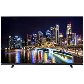 東芝 TOSHIBA 有機ELテレビ REGZA(レグザ) 48X8900K [48V型 /4K対応 /BS・CS 4Kチューナー内蔵 /YouTube対応][テレビ 48型 48インチ]