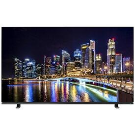東芝 TOSHIBA 有機ELテレビ REGZA(レグザ) 55X8900K [55V型 /4K対応 /BS・CS 4Kチューナー内蔵 /YouTube対応][テレビ 55型 55インチ]