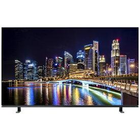 東芝 TOSHIBA 有機ELテレビ REGZA(レグザ) 65X8900K [65V型 /4K対応 /BS・CS 4Kチューナー内蔵 /YouTube対応][テレビ 43型 43インチ]