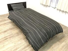 イケヒコ IKEHIKO 寝具6点セット シングルサイズ ダーツ ブラウン 6707909 [シングルサイズ]