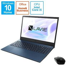 NEC エヌイーシー PC-N1555AZL-2 ノートパソコン LAVIE N15シリーズ ネイビーブルー [15.6型 /intel Core i5 /SSD:512GB /メモリ:8GB /2021年6月モデル]