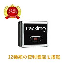 Trackimo トラッキモ Universalモデル_1年プラン/Trackimo TRKM010-12