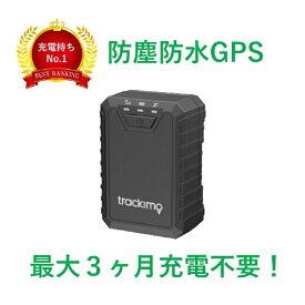 Trackimo トラッキモ 防塵防水大容量バッテリー搭載GPS(車両に最適)TrackiProモデル_1年プラン/Trackimo TRKM110-12