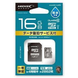 磁気研究所 Magnetic Laboratories データ復旧サービス付きmicroSDカード 16GB