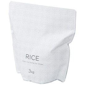 マーナ MARNA 極お米保存袋 ホワイト K737W