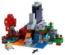 レゴジャパン LEGO LEGO(レゴ) 21172 マインクラフト 荒廃したポータル
