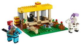 レゴジャパン LEGO LEGO(レゴ) 21171 マインクラフト 馬小屋