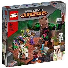 レゴジャパン LEGO LEGO(レゴ) 21176 ジャングルの魔物
