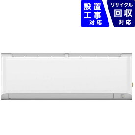 TAGlabel by amadana タグレーベル バイ アマダナ 【標準工事費込み】AT-HA2212-W エアコン ホワイト [おもに6畳用 /100V]