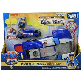 タカラトミー TAKARA TOMY パウ・パトロール ザ・ムービー DX変形ビークル チェイス スーパーポリスカー