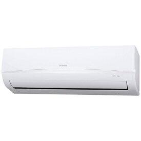 アイリスオーヤマ IRIS OHYAMA 【標準工事費込み】IRR-4021C-W エアコン 2021年 airwill(エアウィル) ホワイト [おもに14畳用 /100V]