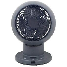 ヤマゼン YAMAZEN 【ビックカメラグループオリジナル】15cm サーキュレーター 扇風機 14畳 静音タイプ 上下左右自動首振り リモコン式 お手入れ簡単工具不要 背面・ガード・羽根取り外し可能 全分解 BAR-DDW15K-GY [DCモーター搭載 /リモコン付き]YARDDW15K【poi