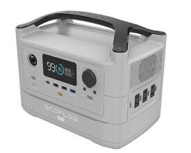 エコフロー EcoFlow ポータブル電源 [720Wh /10出力 /AC・DC充電・ソーラー(別売)] RIVER Max Plus