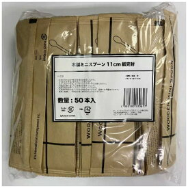 KSインターナショナルマネジメント 木製ミニスプーン 110mm 紙完封 50本