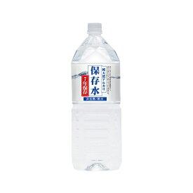 ケイエフジー KFG 純天然アルカリ7年保存水 2Lx6本入