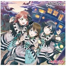 ランティス Lantis A・ZU・NA/ Maze Town【CD】 【代金引換配送不可】