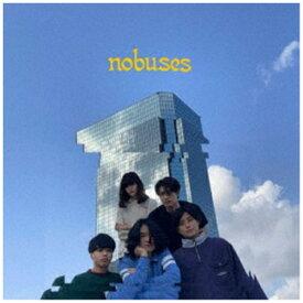 【2021年06月23日発売】 ビーエムドットスリー BM.3 No Buses/ No Buses【CD】 【代金引換配送不可】