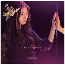 ユニバーサルミュージック Alisa/ BOUNDARIES -SET A-【CD】 【代金引換配送不可】