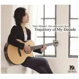 【2021年07月07日発売】 ダイキサウンド Daiki sound 松井祐貴/ Trajectory of My Decade【CD】 【代金引換配送不可】