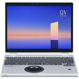 パナソニック Panasonic CF-QV1FDMQR ノートパソコン レッツノート QVシリーズ ブラック&シルバー [12.0型 /intel Core i5 /SSD:512GB /メモリ:16GB /2021年夏モデル]