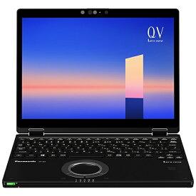 パナソニック Panasonic CF-QV1GFNQR ノートパソコン レッツノート QVシリーズ(LTE) ブラック [12.0型 /intel Core i7 /メモリ:16GB /SSD:512GB /2021年6月モデル]