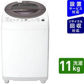 シャープ SHARP 全自動洗濯機 シルバー系 ES-GW11F-S [洗濯11.0kg /乾燥機能無 /上開き][洗濯機 11kg]