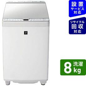 シャープ SHARP 縦型乾燥洗濯機 ホワイト系 ES-PX8F-W [洗濯8.0kg /乾燥4.5kg /ヒーター乾燥 /上開き][洗濯機 8kg]