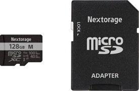 Nextorage ネクストレージ microSDXCカード Nintendo Switch対応 NUS-MA128/N [128GB /Class10]
