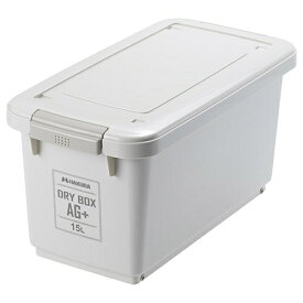 ハクバ HAKUBA 抗菌加工 ドライボックスAG+ 15L ウォームグレー KMC-89AG15WG