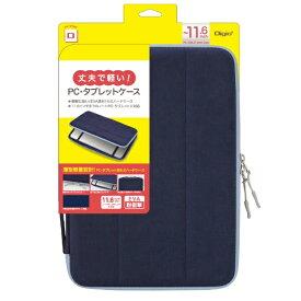 ナカバヤシ Nakabayashi ノートパソコン / タブレットPC対応[〜11.6インチ] 汎用PCセミハードケース ネイビー×ブルー SZC-FC112001NBB