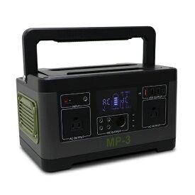 大自工業 DAIJI INDUSTRY 大容量ポータブル電源 140000mAh/519W 正弦波AC出力 USB出力(タイプA・C) 用途:車中泊 キャンプ 防災 非常用バックアップ電源 MP-3