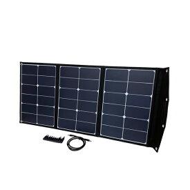 大自工業 DAIJI INDUSTRY ソーラーパネル充電器 60W 折り畳み式 太陽光パネル3枚 DC出力 スマホ タブレット ポータブル電源充電可能 10種類DC変換プラグ付 キャンプ アウトドア サイズ:約965(W)×415(H)×25(D)mm MP-4