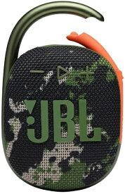 JBL ジェイビーエル ブルートゥーススピーカー スクアッド JBLCLIP4SQUAD