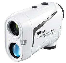 ニコン Nikon ゴルフ用レーザー距離計クールショット COOLSHOT LITE STABILIZED LCSLITE