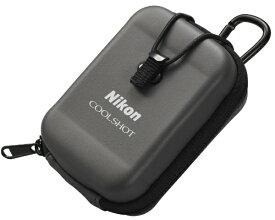ニコン Nikon LRF用セミハードケース(CGF)COOLSHOT50i用 CSLCS50I