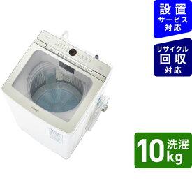 AQUA アクア 全自動洗濯機 ホワイト AQW-VX10M-W [洗濯10.0kg /簡易乾燥(送風機能) /上開き][洗濯機 10kg]