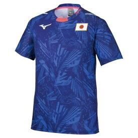 ミズノ mizuno 男女兼用トレーニングウエア 応援Tシャツ(Sサイズ/ブルー)32MA0505 20