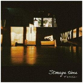 【2021年08月18日発売】 バウンディ ザ・モアイズユー/ Storage time【CD】 【代金引換配送不可】