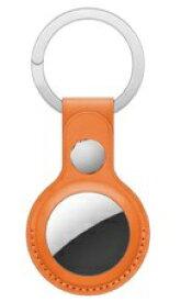 アイキューラボ iQ Labo Air Tag PUキーホルダー オレンジ IQ-ART-PUR-OR