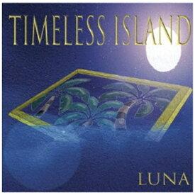 インディーズ LUNA/ TIMELESS ISLAND【CD】 【代金引換配送不可】