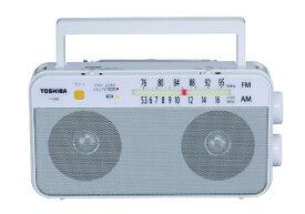 東芝 TOSHIBA AM/FMステレオホームラジオ ホワイト TY-AR66-W