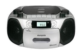 aiwa アイワ CDラジオカセットレコーダー CSD-MB40 [Bluetooth対応 /ワイドFM対応 /CDラジカセ]