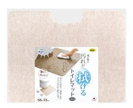 サンコー THANKO 吸着拭けるトイレマット 無地 ショート ベージュ KK-53