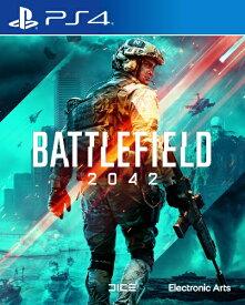 【2021年10月22日発売】 エレクトロニック・アーツ Electronic Arts 【予約特典付き】Battlefield 2042【PS4】 【代金引換配送不可】