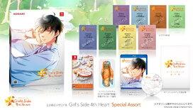 【2021年10月28日発売】 コナミデジタルエンタテイメント Konami Digital Entertainment ときめきメモリアル Girl's Side 4th Heart Special Assort【Switch】 【代金引換配送不可】