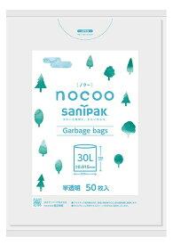 日本サニパック SANIPAK nocoo(ノクー) 30L 半透明 0.015mm 50枚