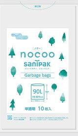日本サニパック SANIPAK nocoo(ノクー) 90L 半透明 0.025mm 10枚