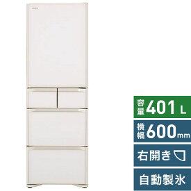日立 HITACHI 冷蔵庫 Sタイプ クリスタルホワイト R-S40R-XW [5ドア /右開きタイプ /401L]《基本設置料金セット》