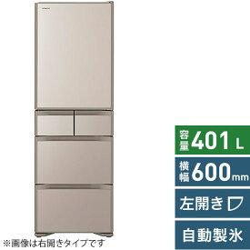 日立 HITACHI 冷蔵庫 Sタイプ クリスタルシャンパン R-S40RL-XN [5ドア /左開きタイプ /401L]《基本設置料金セット》